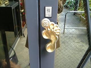 入り口ドア