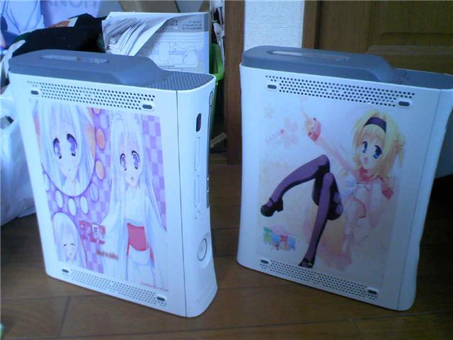 xbox2.jpeg