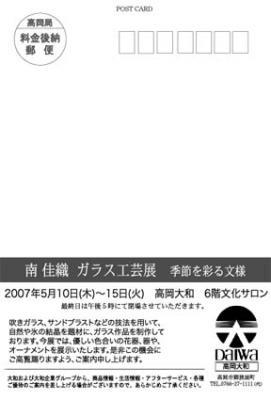 20070429175911.jpg