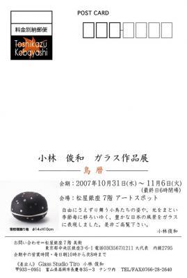 jp-1.f36.mail.yahoo.co.jp.jpg