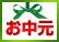 Admin_upload2009623162335.jpeg