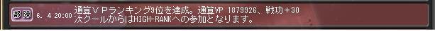 20050604204030.jpg