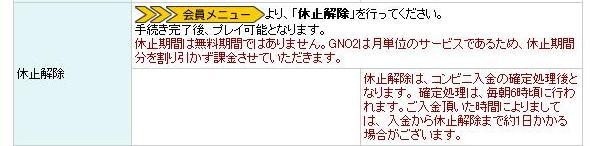 kyuushi.jpg