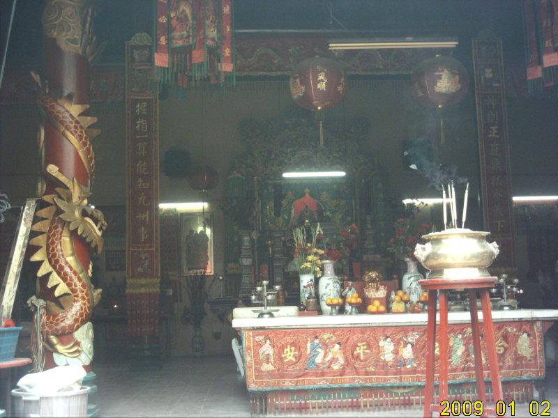 2009.1マレーシア 3日目関帝廟2