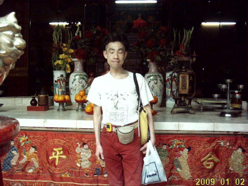 2009.1マレーシア 3日目関帝廟自分