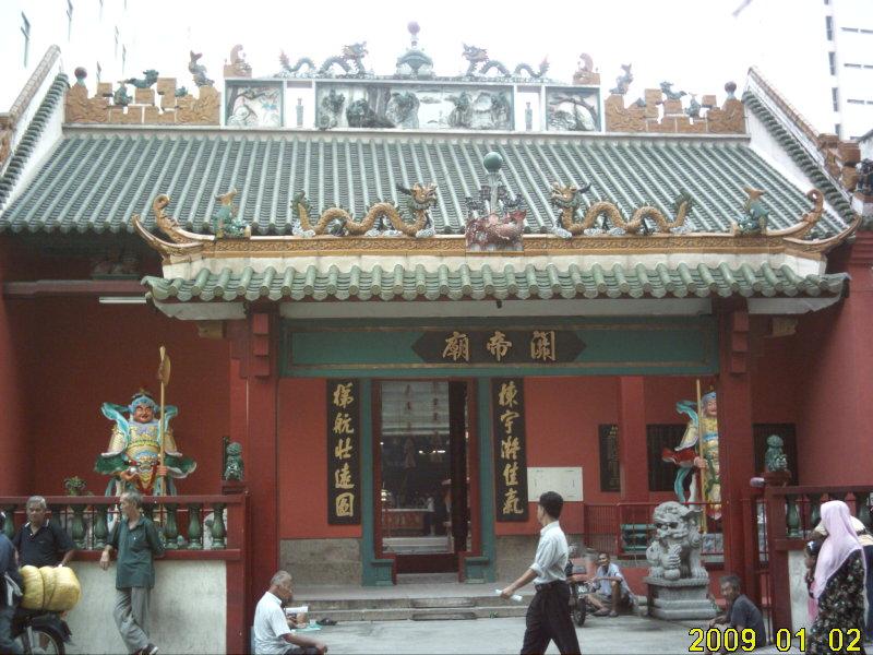 2009.1マレーシア 3日目関帝廟