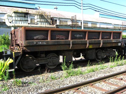 トロ25-41