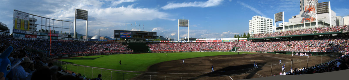 広島市民球場Pweb