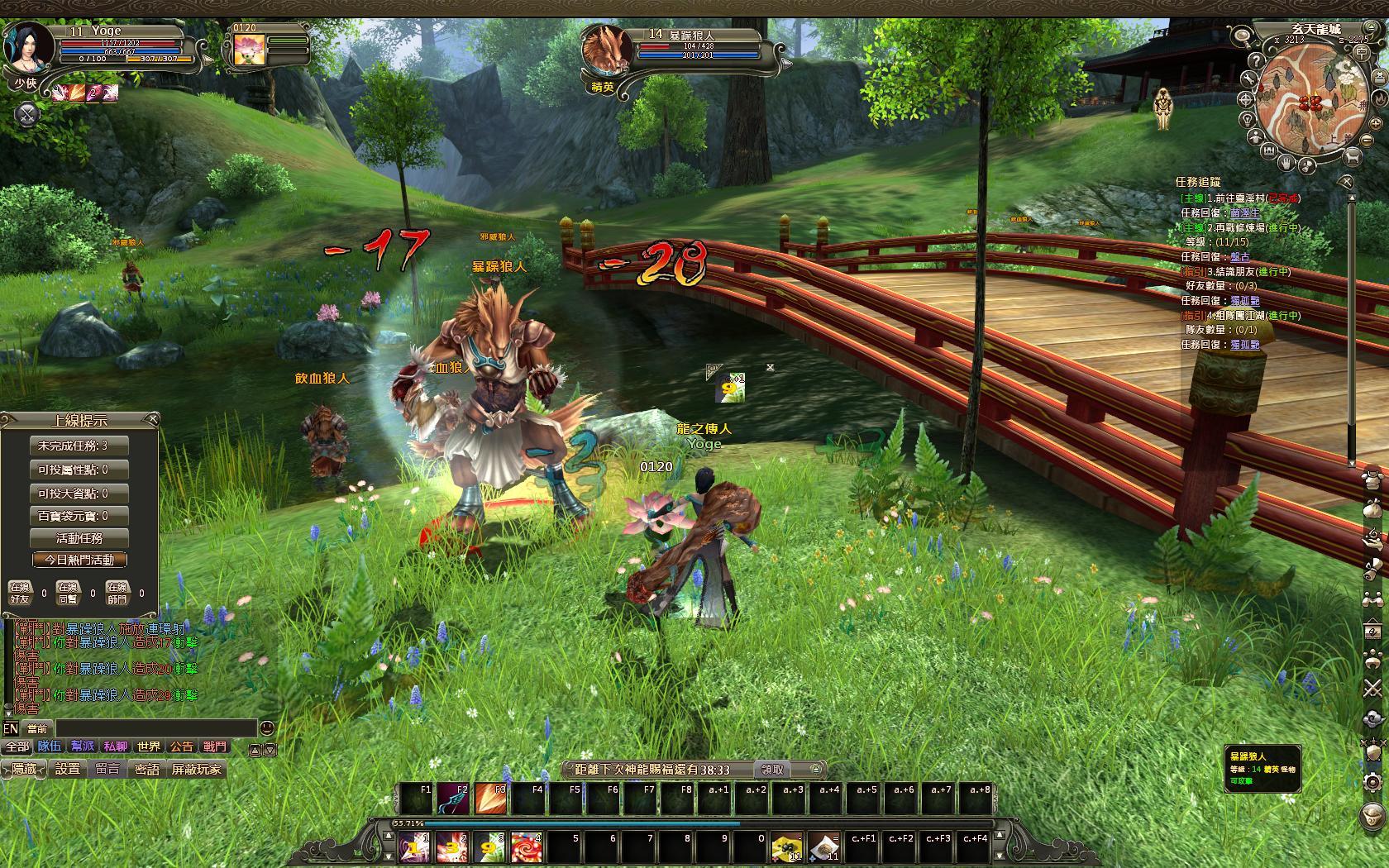 LoongScreenshot[10-8-2010 002850]-44036425