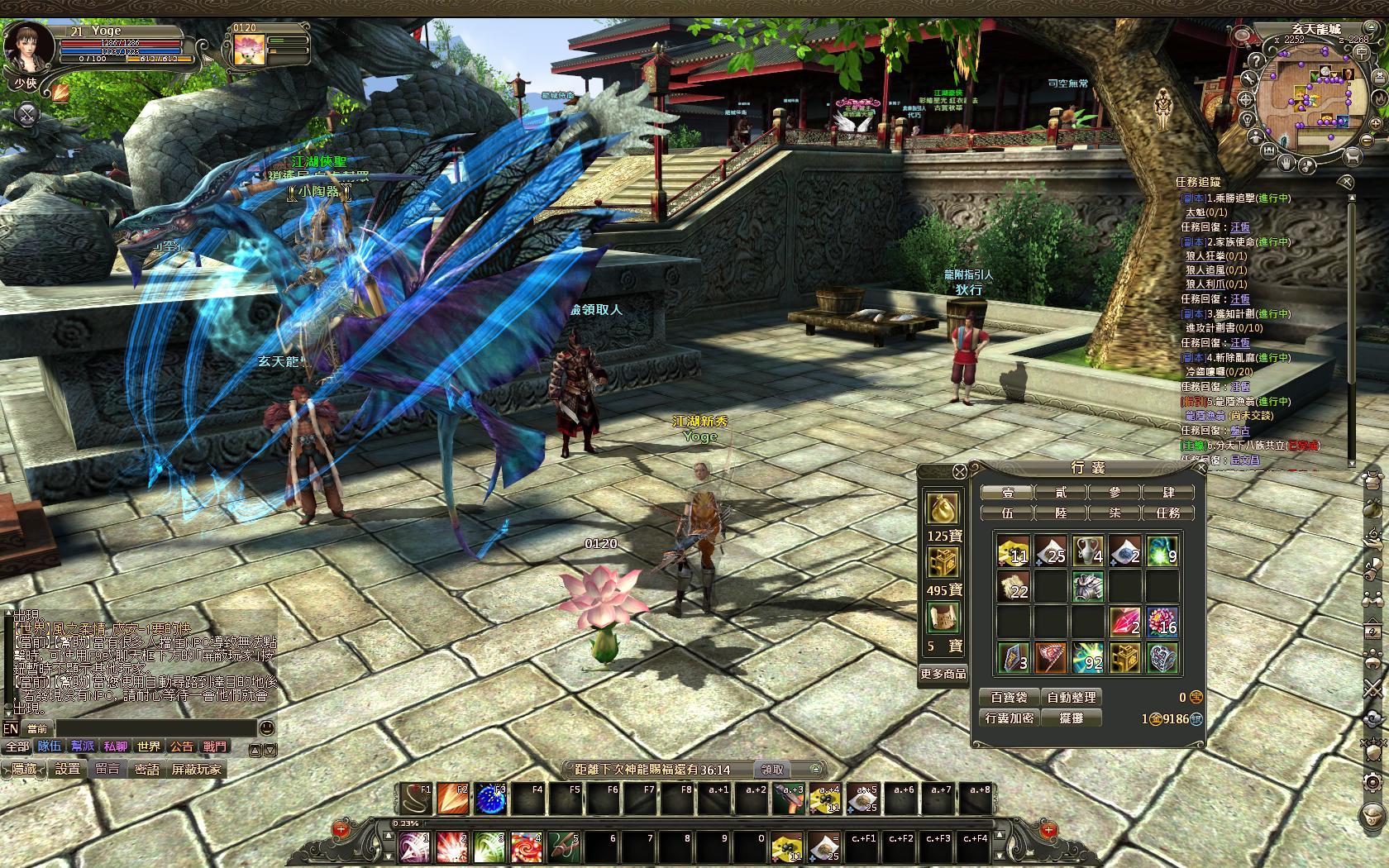 LoongScreenshot[10-8-2010 110554]-8550153