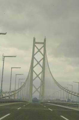 おっきい橋