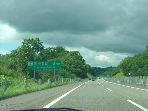 高速はがらがら(2008.08.16)