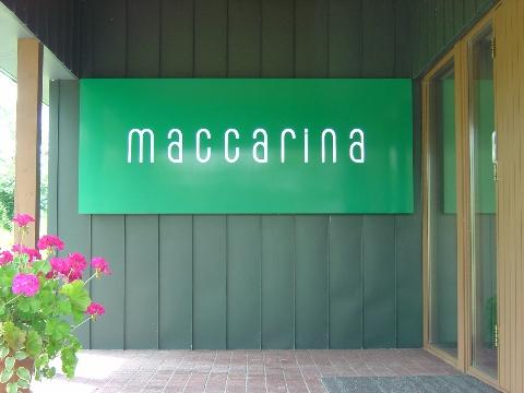 マッカリーナの看板(2008.08.16)