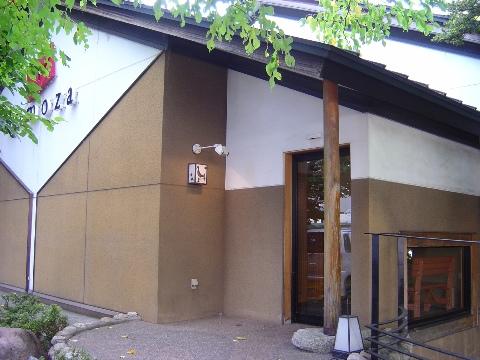 みもざ中島公園店(2008.09.23)