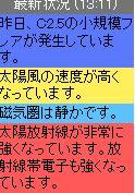 201111000013.jpg