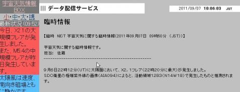 2011_xfrea_2.jpg