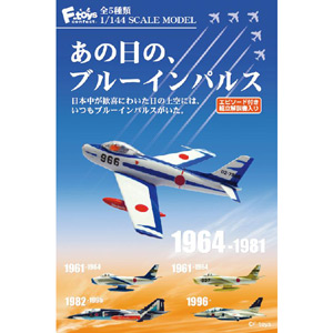 FT60117_0.jpg