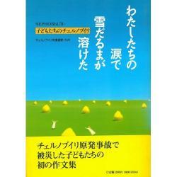 book-sakubun.jpg