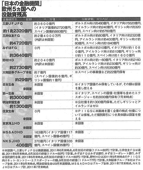kokusai20111118.jpg
