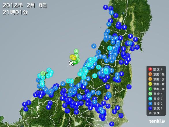 sado_earthquake20120208.jpg