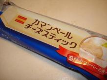 カマンベールチーズスティック袋