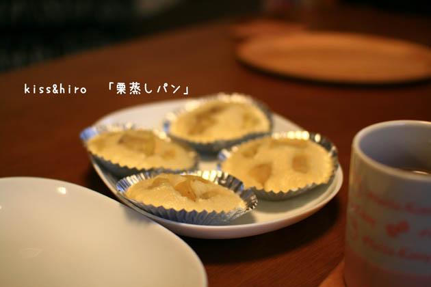 IMG_9343.jpg