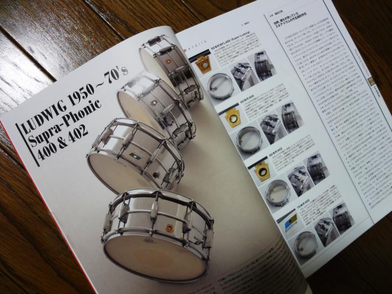 vintage-drum1