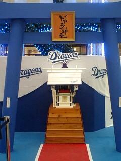 ドアラ神社3
