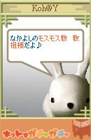 koh051211-01