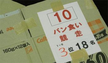 200810147.jpg