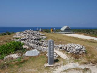 20070725_最南端の碑(1)