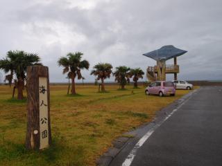 20080726_小浜島(2)