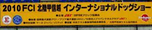sherry_nagano_inter_00.jpg