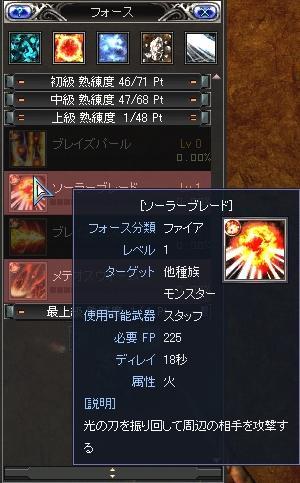 20071215210010.jpg