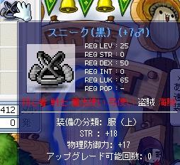 WS62064.jpg