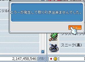 WS62080.jpg