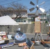 グローイングピースの展示