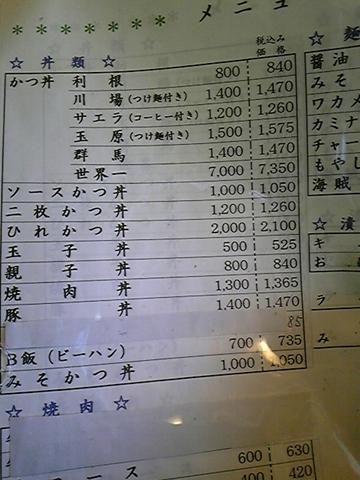 DVC00301 のコピー