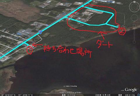 北海道2日目の2a のコピー
