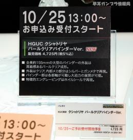 AJP HOBBY SHOW 2011 0106