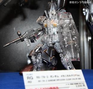 AJP HOBBY SHOW 2011 0307