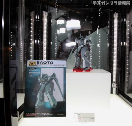 AJP HOBBY SHOW 2011 0406