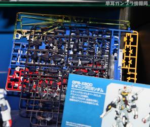 AJP HOBBY SHOW 2011 1012