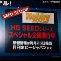 AJP HOBBY SHOW 2011 1223