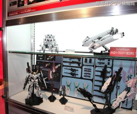 GUNPLA EXPO WORLD TOUR JAPAN 2011 0701
