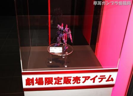 GUNPLA EXPO WORLD TOUR JAPAN 2011 0501