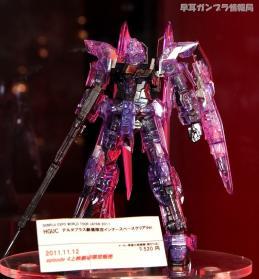 GUNPLA EXPO WORLD TOUR JAPAN 2011 0504