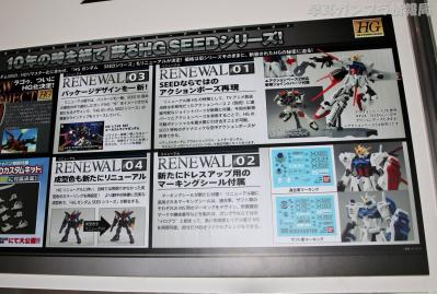 GUNPLA EXPO WORLD TOUR JAPAN 2011 1008