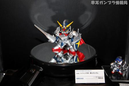 GUNPLA EXPO WORLD TOUR JAPAN 2011 1215