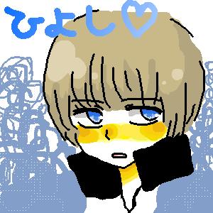 hiyoshi.png